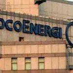 21,6 TBTU Gas Blok Simenggaris Dipasok ke PLN