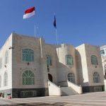 Pertimbangan Keamanan, Pemerintah Tutup Sementara KBRI di Sana'a, Yaman