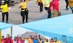 Bupati Muharram Ramaikan Senam Pagi di Acara CFD