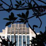 Pemerintah Akan Revisi Sanksi Administrasi Perpajakan