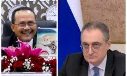 Indonesia-Rusia Berkomitmen Tuntaskan Hambatan Perdagangan Kedua Negara